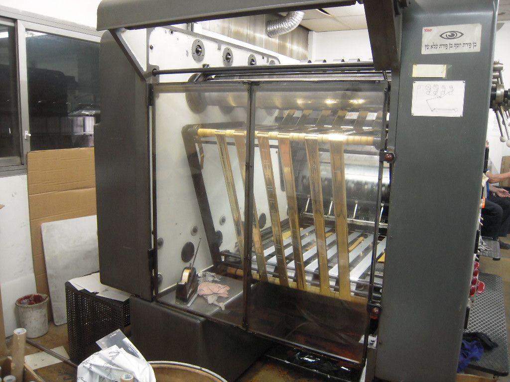 foiler machine